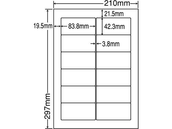 直送 代引不可 送料無料 納期約5日 SALE メーカー直送 NANA 500シート 再剥離 LDW12PGF 保証 12面 ラベルシールナナワードA4