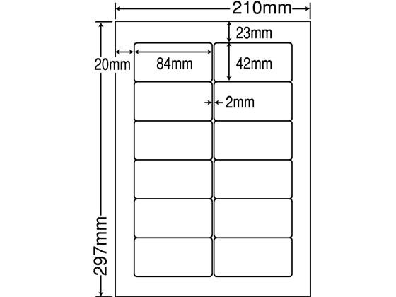 NANA/ラベルシールナナワードA4 12面 再剥離 500シート/SHC210F