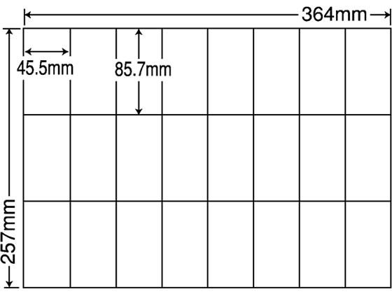 NANA/ラベルシールナナコピーB4 24面 500シート/E24U
