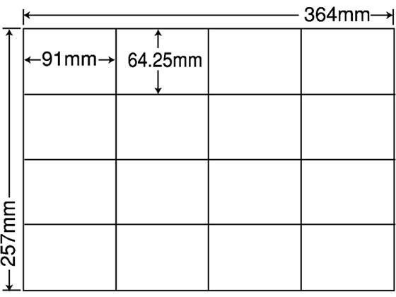 NANA/ラベルシールナナコピーB4 16面 500シート/E16S