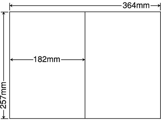 NANA/ラベルシールナナコピー B4 2面 500シート/E2i