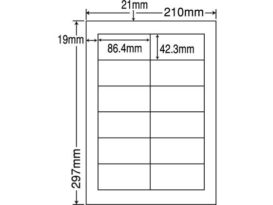 直送 代引不可 送料無料 納期約5日 訳あり メーカー直送 新作販売 NANA FCL-11F 100シート ナナタフネスラベルA4 弱粘着タイプ 12面