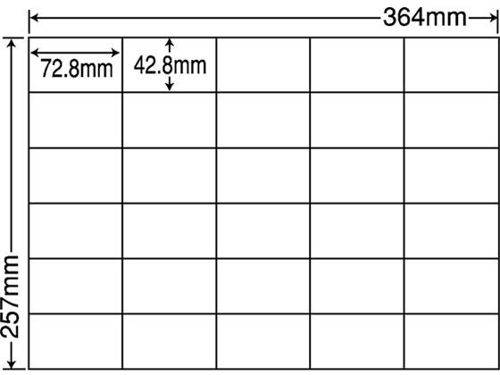 直送 代引不可 送料無料 新作続 お歳暮 納期約5日 メーカー直送 NANA ラベルシールナナコピーB4 E30M 500シート 30面
