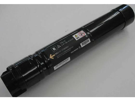 富士ゼロックス用 リサイクルトナー CT202054タイプ ブラック