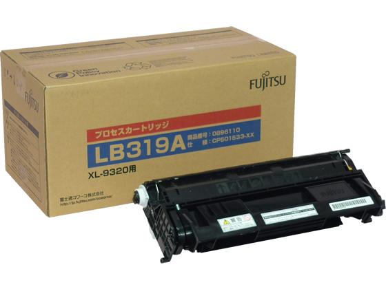 富士通/プロセスカートリッジ LB319A/0896110