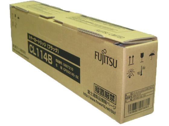 富士通/CL114B トナーカートリッジ ブラック/0897210