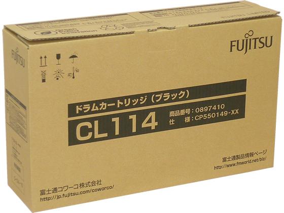 富士通/CL114 ドラムカートリッジ ブラック/0897410