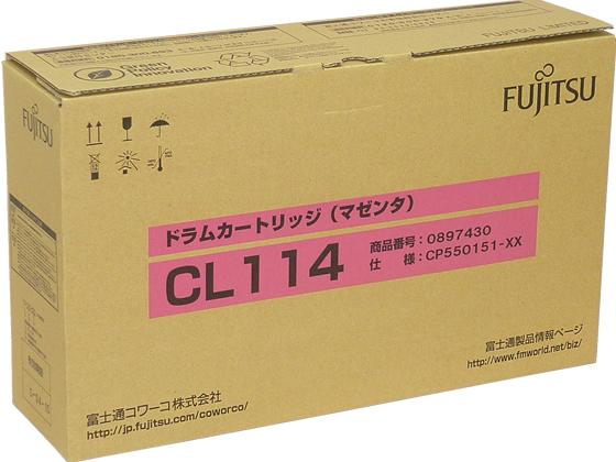 富士通/CL114 ドラムカートリッジ マゼンタ/0897430