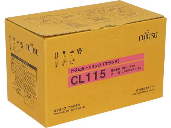 富士通/ドラムカートリッジCL115 マゼンタ/0800430