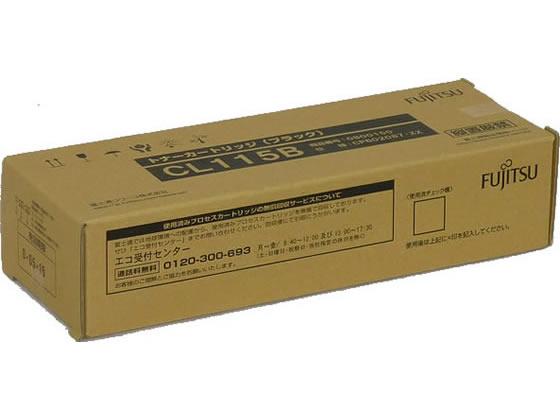 富士通/大容量トナーカートリッジCL115B ブラック/0800150