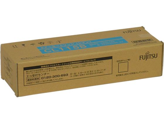 富士通/大容量トナーカートリッジCL115B マゼンタ/0800170
