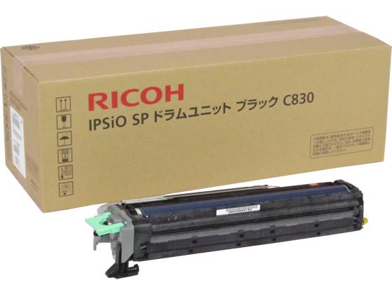 リコー/イプシオ SPドラムユニット ブラック C830/306543