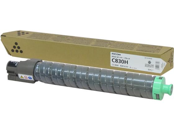 リコー/イプシオ SPトナー ブラック C830H/600514