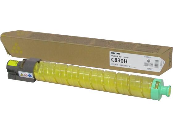 リコー/イプシオ SPトナー イエロー C830H/600515