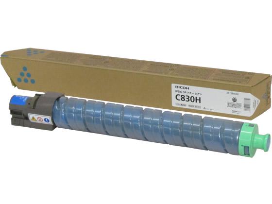 リコー/イプシオ SPトナー シアン C830H/600517