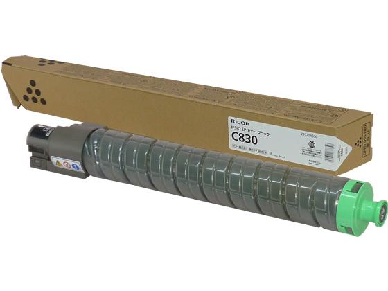 リコー/イプシオ SPトナー ブラック C830/600518