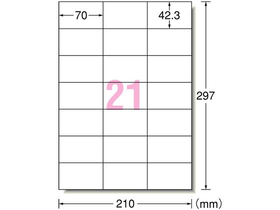 エーワン/レーザー用ラベル A4 21面 1000枚/31162