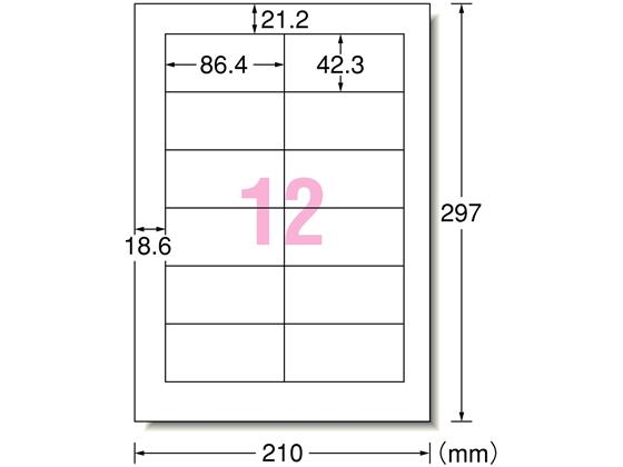 エーワン/レーザー用ラベルA4 12面四辺余白 1000枚/31161