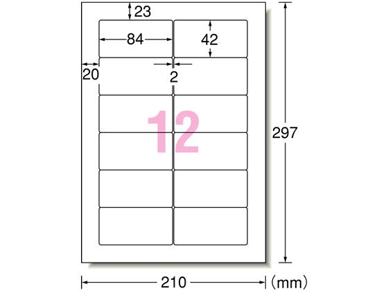 エーワン/ラベルシールA4 12面SHARP書院シリーズタイプ 1000枚/31154