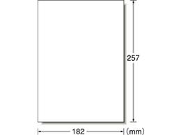 エーワン/フリーラベルワイド 手書き用 B5 ノーカット 500枚/06195