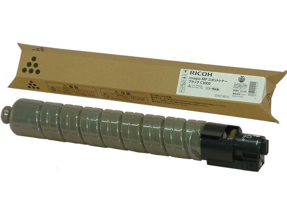 リコー/イマジオ トナータイプC3000 ブラック/636169