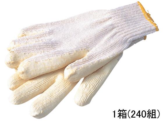 おたふく手袋/ダイナーゴム引手袋 240組/337