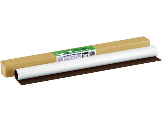 コクヨ/ホワイトボード〈マグボ〉マグネットシートタイプ無地 1200*900mm