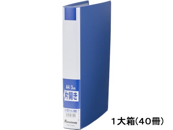 Forestway/オリジナル片開きファイル A4タテ とじ厚30mm青40冊【ココデカウ】
