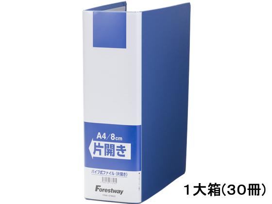 Forestway/オリジナル片開きファイル A4タテ とじ厚80mm青30冊