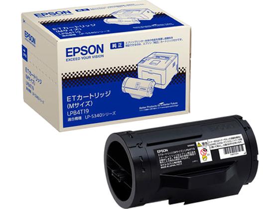 【お取り寄せ】エプソン/ETカートリッジ ブラック Mサイズ/LPB4T19