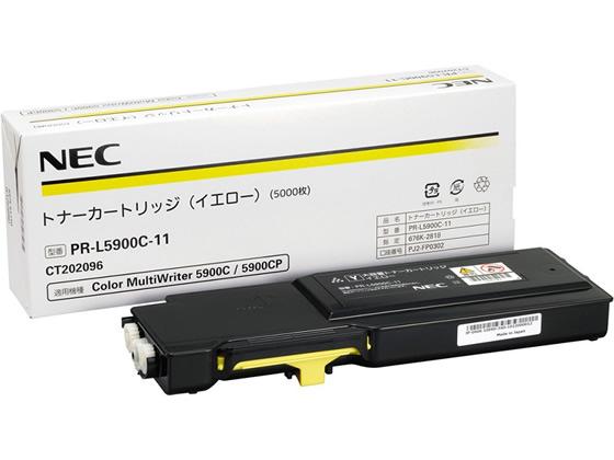 NEC/トナーカートリッジ イエロー/PR-L5900C-11