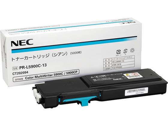 NEC/トナーカートリッジ シアン/PR-L5900C-13