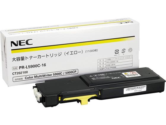 NEC/大容量トナーカートリッジ イエロー/PR-L5900C-16