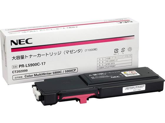 NEC/大容量トナーカートリッジ マゼンタ/PR-L5900C-17