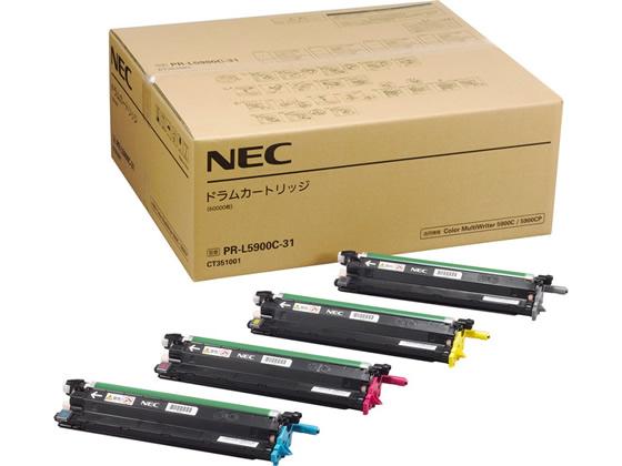 NEC/ドラムカートリッジ/PR-L5900C-31