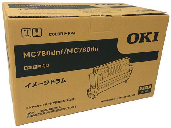 OKI/イメージドラム ブラック/ID-C4RK