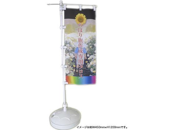 セーレン/のぼり旗専用クロス 914mm×20m 1巻