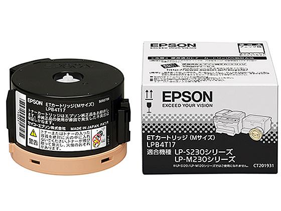 エプソン/ETカートリッジ Mサイズ ブラック/LPB4T17