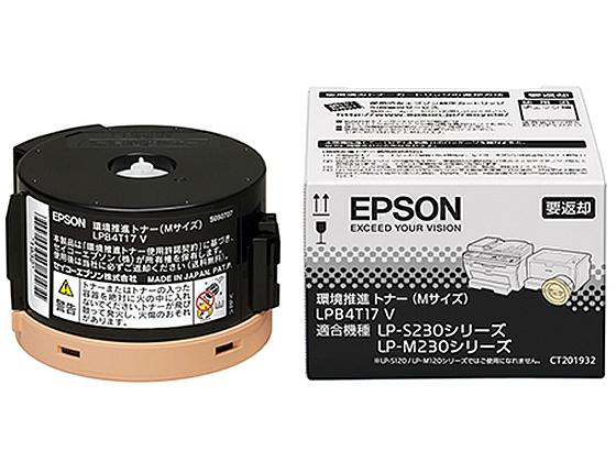 エプソン/環境推進トナー Mサイズ ブラック/LPB4T17V