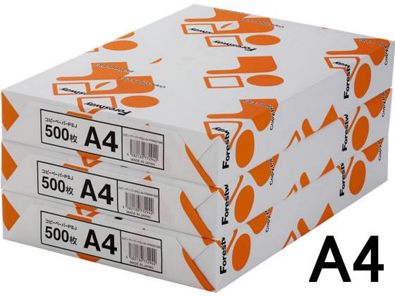 税込3000円以上で送料無料 Forestway コピー用紙PIIJ A4 超人気 専門店 500枚×3冊 訳あり商品