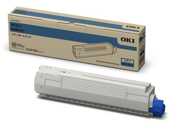 OKI/トナーカートリッジ シアン/TNR-C3PC1