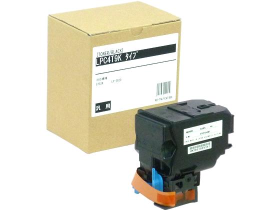 汎用/LPC4T9K ETカートリッジ ブラック