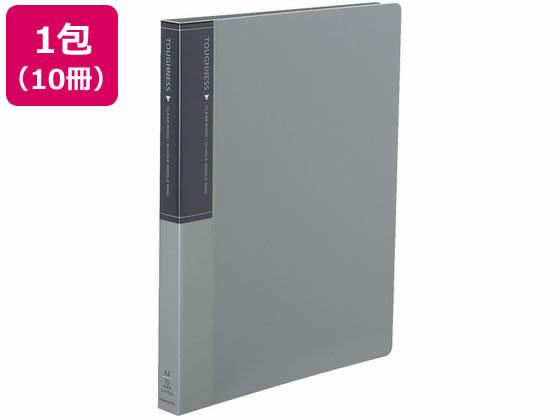 コクヨ/クリヤーブック タフネス 替紙式A4縦30穴 グレー 10冊