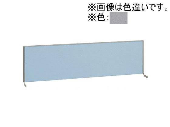 コクヨ/BS+ デスクトップパネル直線タイプ W1600×H330 ホワイトグレー