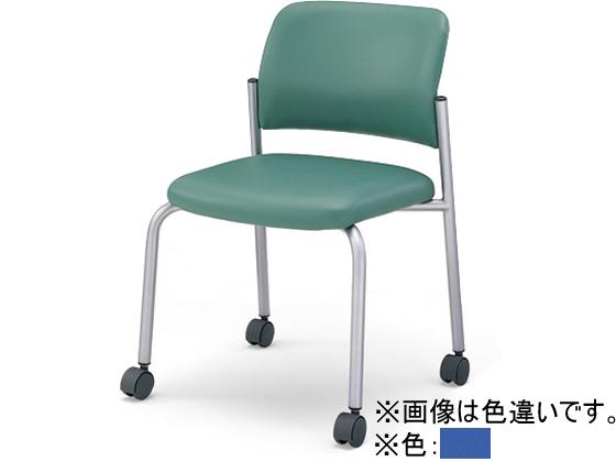 コクヨ/会議用イス100 布 肘無 ソフトキャスター シルバー脚 ブルー