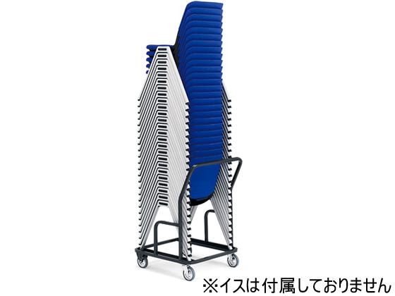 コクヨ/チェアーポーター/CP-600N5