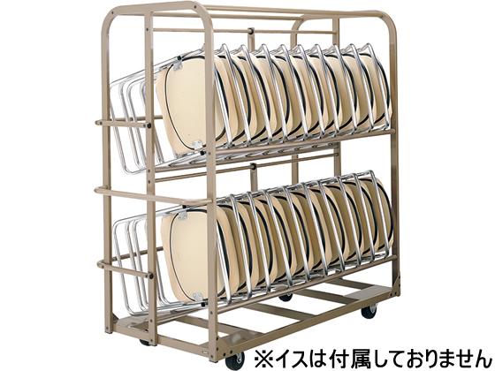 コクヨ/折りたたみイス用台車 2段(大)/CP-61