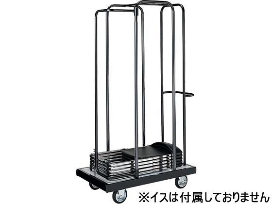 コクヨ/折りたたみイス用台車 積み上げタイプ/CP-70N3