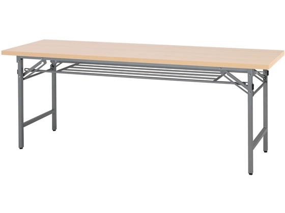 カグクロ/折りたたみテーブル W1800×D450×H700 ナチュラル