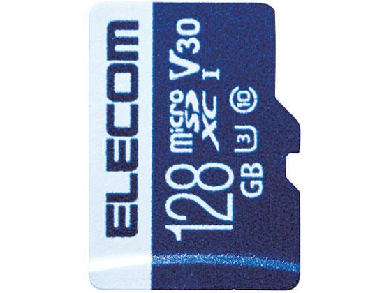 エレコム/データ復旧サービス付 microSDXCカード 128GB
